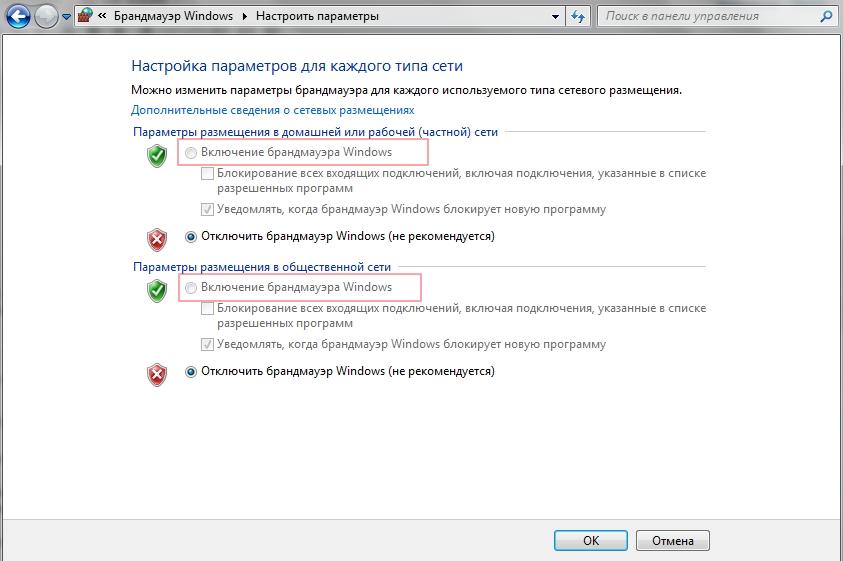 nastroyka-brandmaue`ra-windows-7_3.jpg