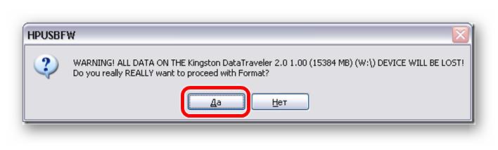 preduprezhdenie-v-HP-USB-Disk-Storage-Format-Tool.png