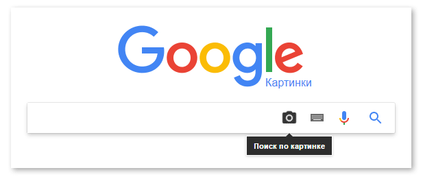 pictute-search-google.png