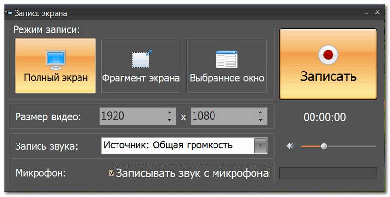 E`krannaya-kamera-800x405.png