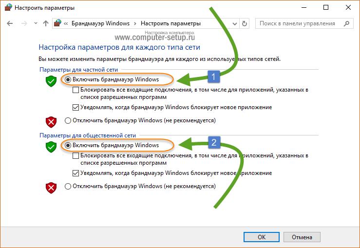 error_0x80070422_windows_10_13.png