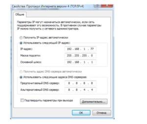 Kartinka3.-Podgotovka-PK2-300x253.jpg