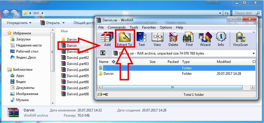 Kak-izvlech-file-iz-archive-WinRAR-3.jpg