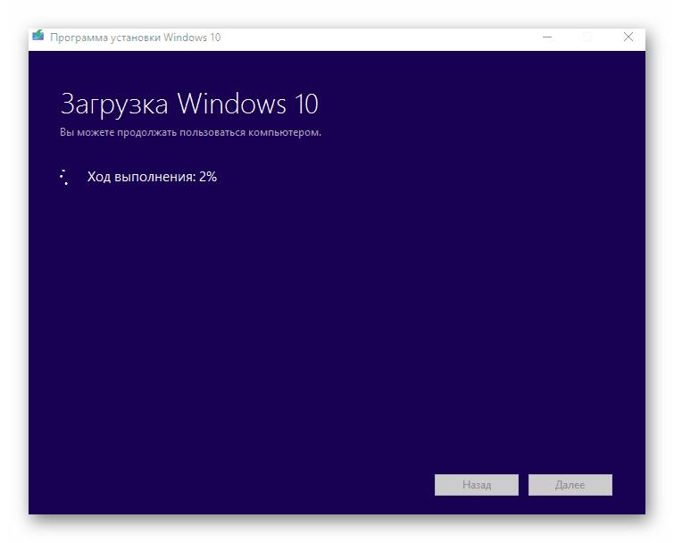 Zagruzka-Windows-10-dlya-sozdaniya-zagruzochnoy-fleshki.png