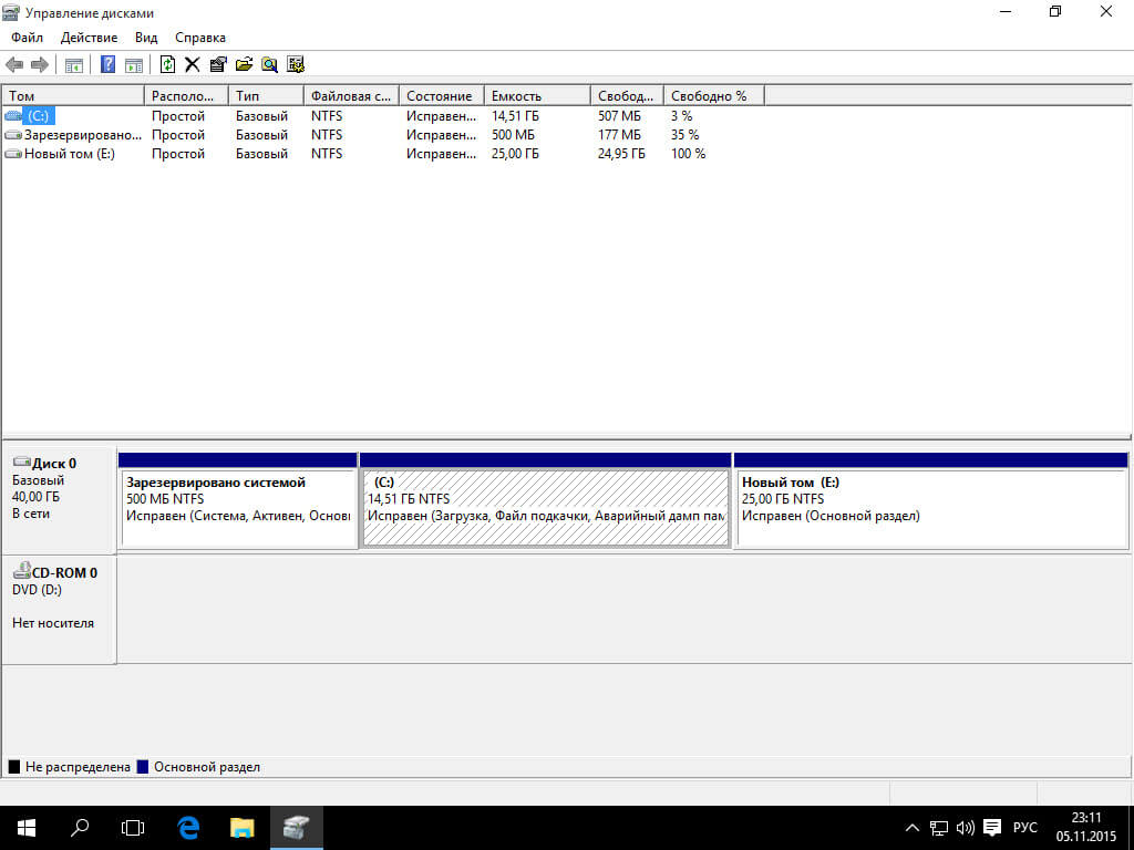 Upravlenie-diskami-Windows-10-01.jpg