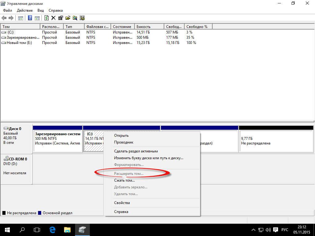Upravlenie-diskami-Windows-10-05.jpg