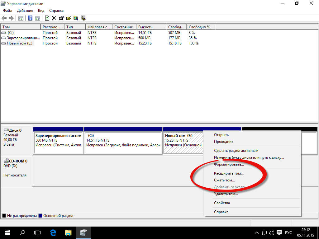 Upravlenie-diskami-Windows-10-016.jpg