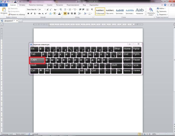 kak-sdelat-malenkie-bukvy-na-klaviature-3b670a2.jpg