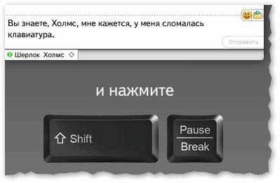 2018-01-05-15_08_18-Punto-Switcher-posle-vyideleniya-teksta-i-nazhatiya-na-ShiftPause-tekst-stal-normalnyim.png