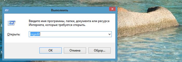 kak-udalit-s-ekrana-kompjutera-nenuzhnye-znachki-3c931a4.png