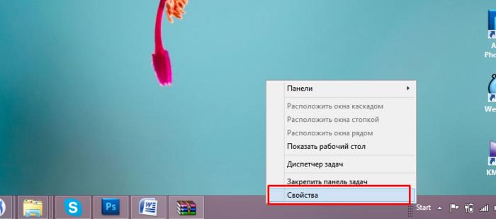 kak-udalit-s-ekrana-kompjutera-nenuzhnye-znachki-b468d38.png