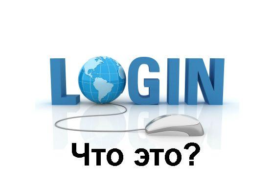 login-858.jpg