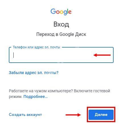 google-drive-3.jpg