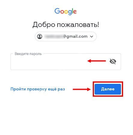 google-drive-4.jpg