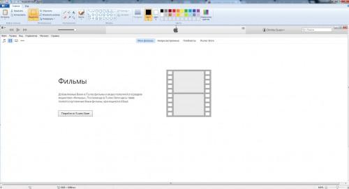screen-itunes-500x271.jpg