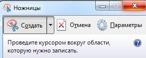 programma-noznicu.jpg