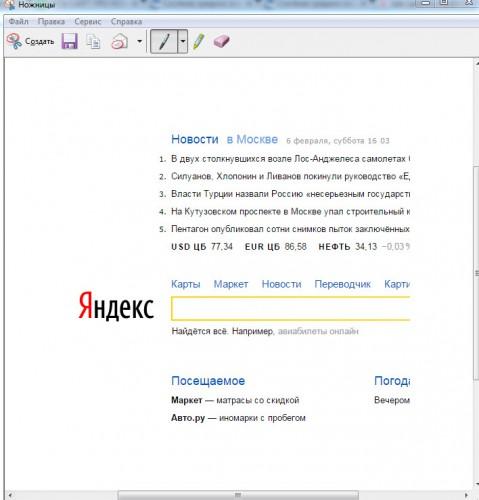 programma-noznicu2-479x500.jpg