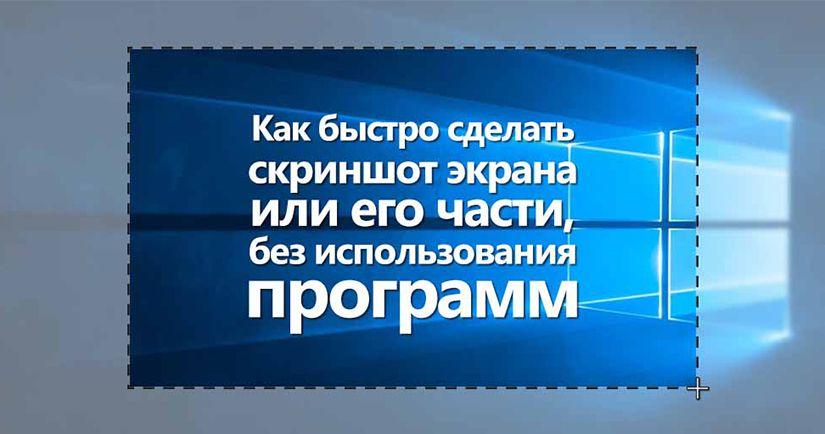 fast_screenshot_98.jpg