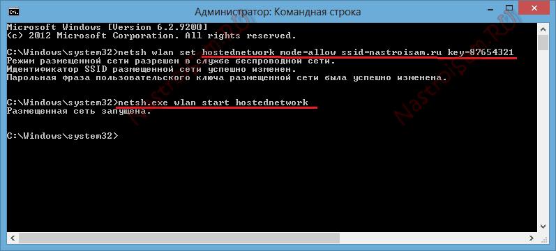 windows-8-razdat-wifi-004.png