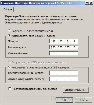 svojstva-protokola-Interneta-versii-4-TCPIPv4.jpg