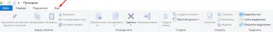 1496925193_pokaz-skrytyh-1.png