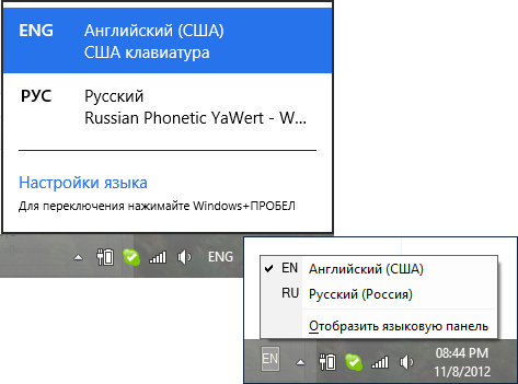 kak-postavit-vertikalnuyu-palochku_10.png