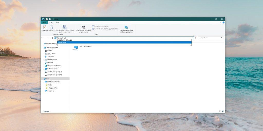 2019-10-24-13_55_12-CNMicrosoft-Windows-OMicrosoft-Corporation-LRedmond-SWashington-CUS_1571903730-e1571903744546-1024x512.jpg