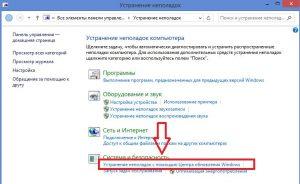 ne-rabotayut-obnovleniya-v-Windows-8.1-i-idet-beskonechnyiy-poisk-300x184.jpg