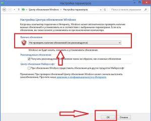 ne-rabotayut-obnovleniya-v-Windows-8.1-300x240.jpg