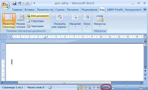 1547133529_komandnaya-stroka.jpg