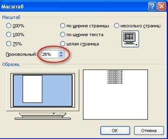 1547133599_proizvolnyy.jpg