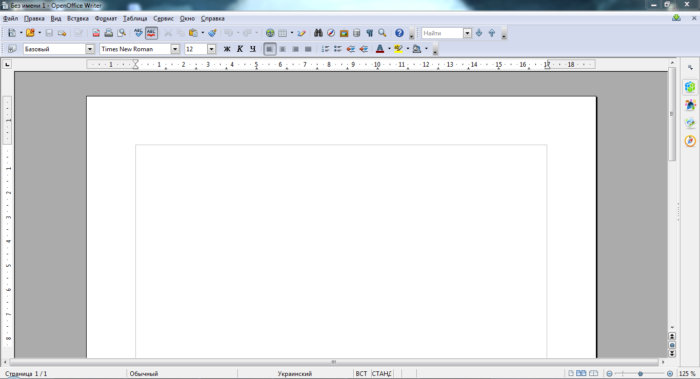 Interfejs-programmy-Writer-ODT-e1528219348219.png