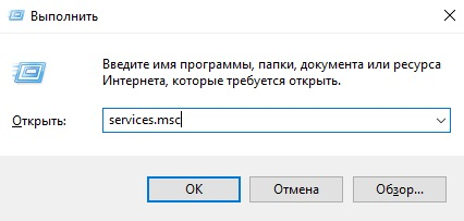Kak-otklyuchit-centr-bezopasnosti-zashchitnika-3.jpg