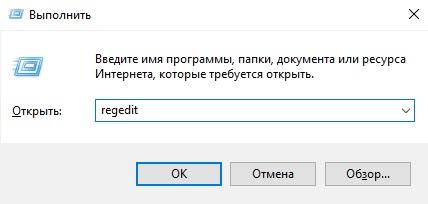 Kak-otklyuchit-centr-bezopasnosti-zashchitnika-5.jpg