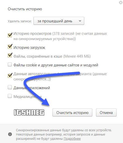 clean-ya-browser-options.jpg