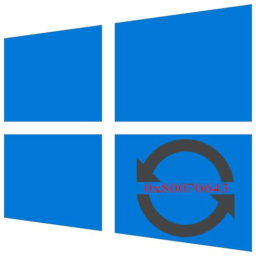 kak-ispravit-oshibku-0x80070643-v-windows-10.png
