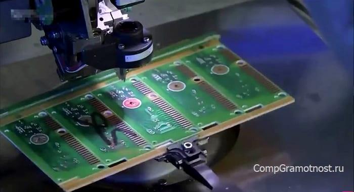 chip-v-centre-klaviatury.jpg