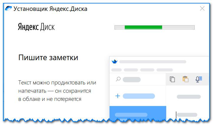 Standartnyiy-ustanovshhik.jpg