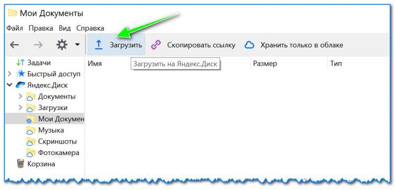 Zagruzit-800x385.jpg