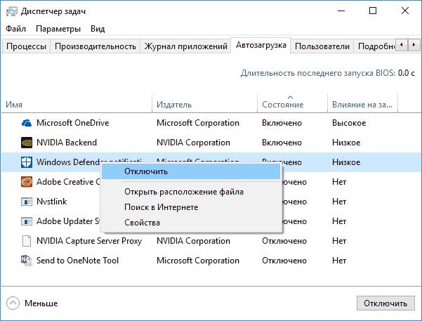 disable-windows-10-defender-icon-taskbar.png