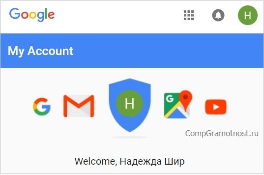 Gugl-akkaunt-sozdan.jpg