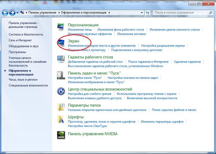 ekran-panel.jpg