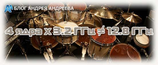 4-yadra-na-3_and-12.jpg