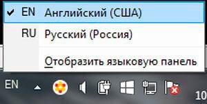 1change-language.jpg
