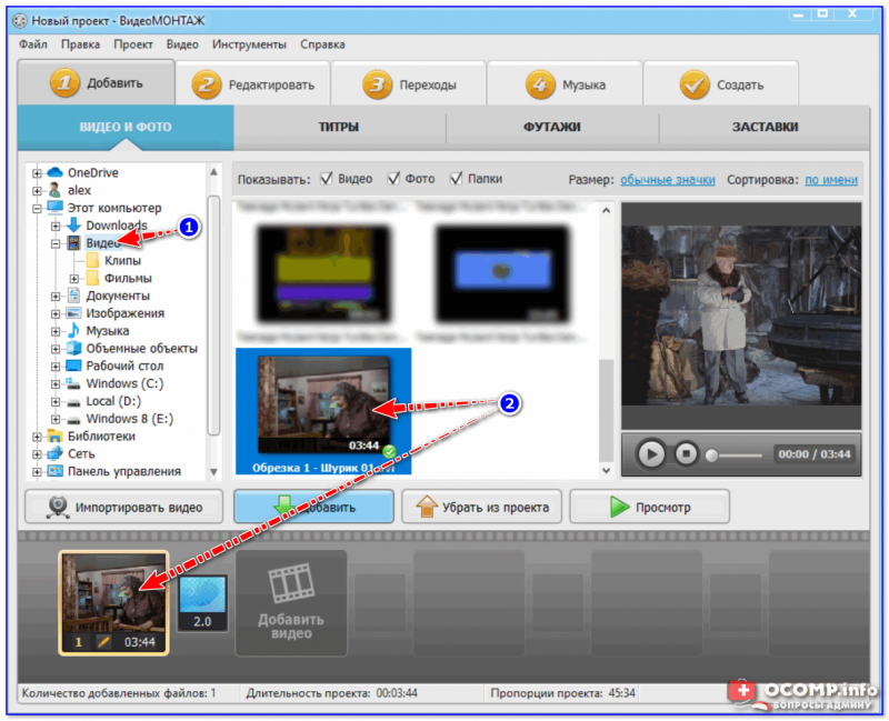 Dobavlenie-rolika-na-video-dorozhku-800x649.png