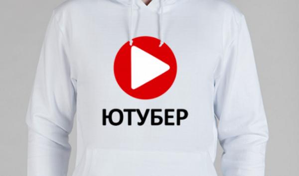 Ideal-naya-programma-dlya-blogerov-e1520884625673.png