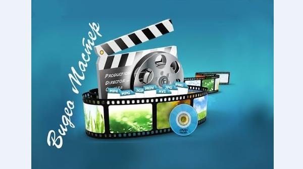 Otkry-vaem-programmu-videoMASTER.png