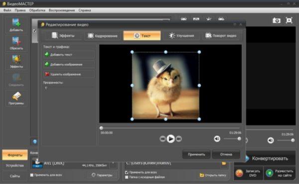 Konvertiruem-i-sohranyaem-video-e1520887654667.jpg