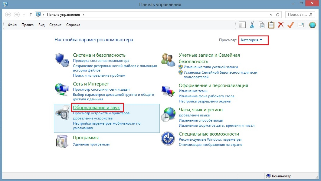 print_panel_upr.jpg