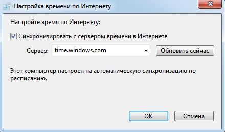 Data-i-vremya5.png?fit=440%2C258